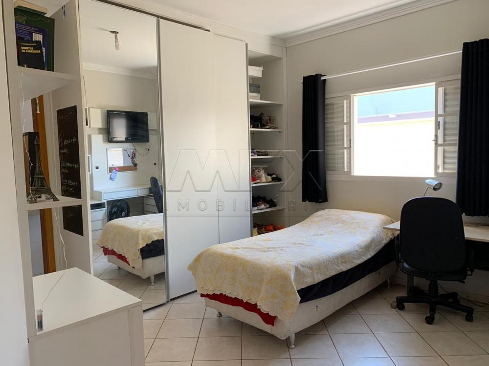 Comprar Casa / Condomínio em Bauru apenas R$ 750.000,00 - Foto 5