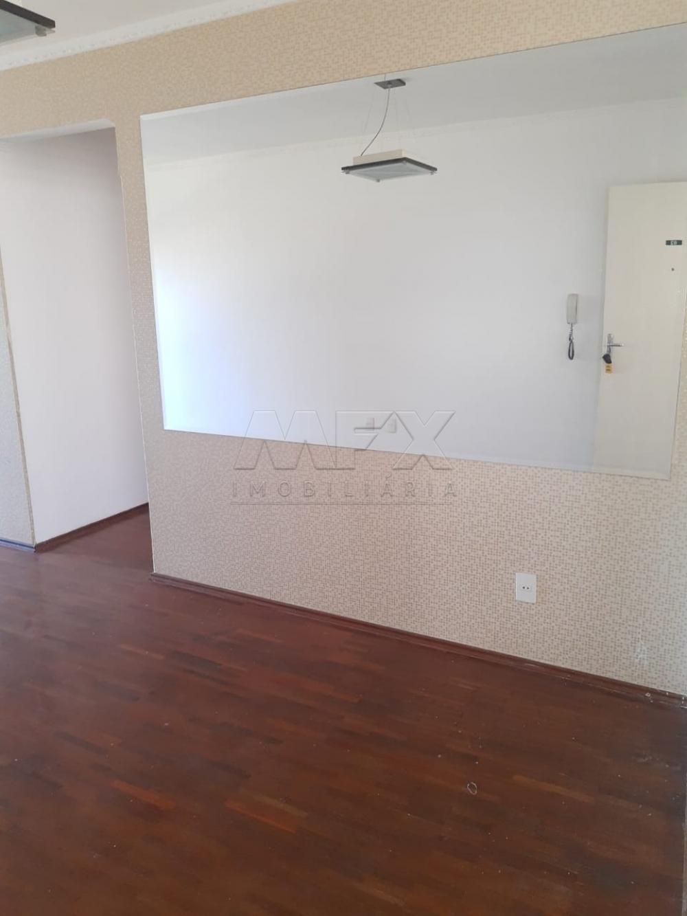 Comprar Apartamento / Padrão em Bauru R$ 154.000,00 - Foto 14