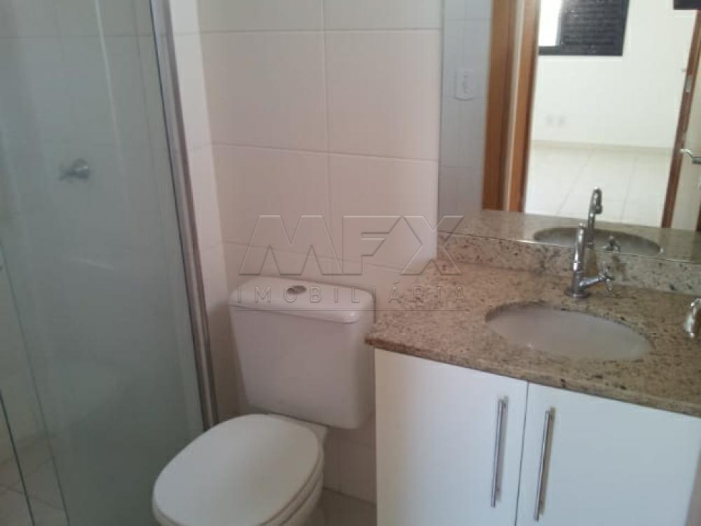 Alugar Apartamento / Padrão em Bauru apenas R$ 750,00 - Foto 5