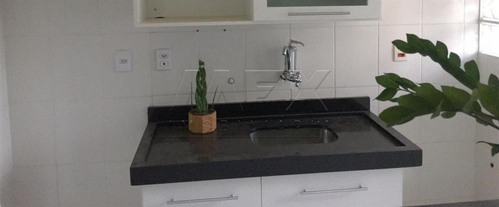 Comprar Apartamento / Padrão em Bauru R$ 170.000,00 - Foto 21