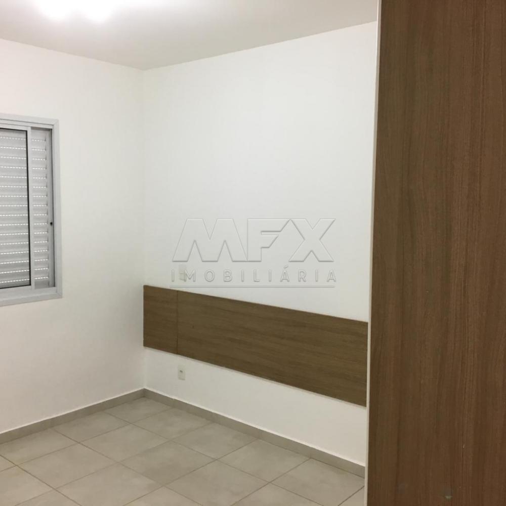 Alugar Apartamento / Padrão em Bauru R$ 600,00 - Foto 7