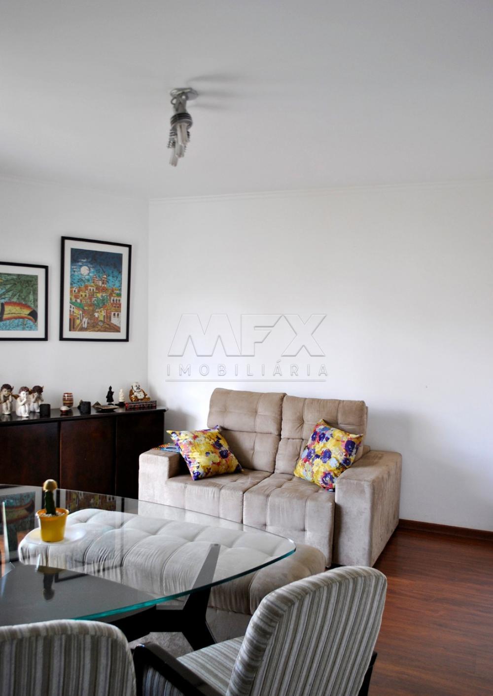 Comprar Apartamento / Padrão em Bauru R$ 320.000,00 - Foto 16