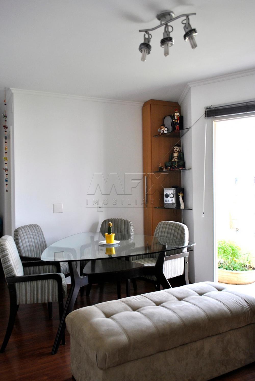 Comprar Apartamento / Padrão em Bauru R$ 320.000,00 - Foto 17