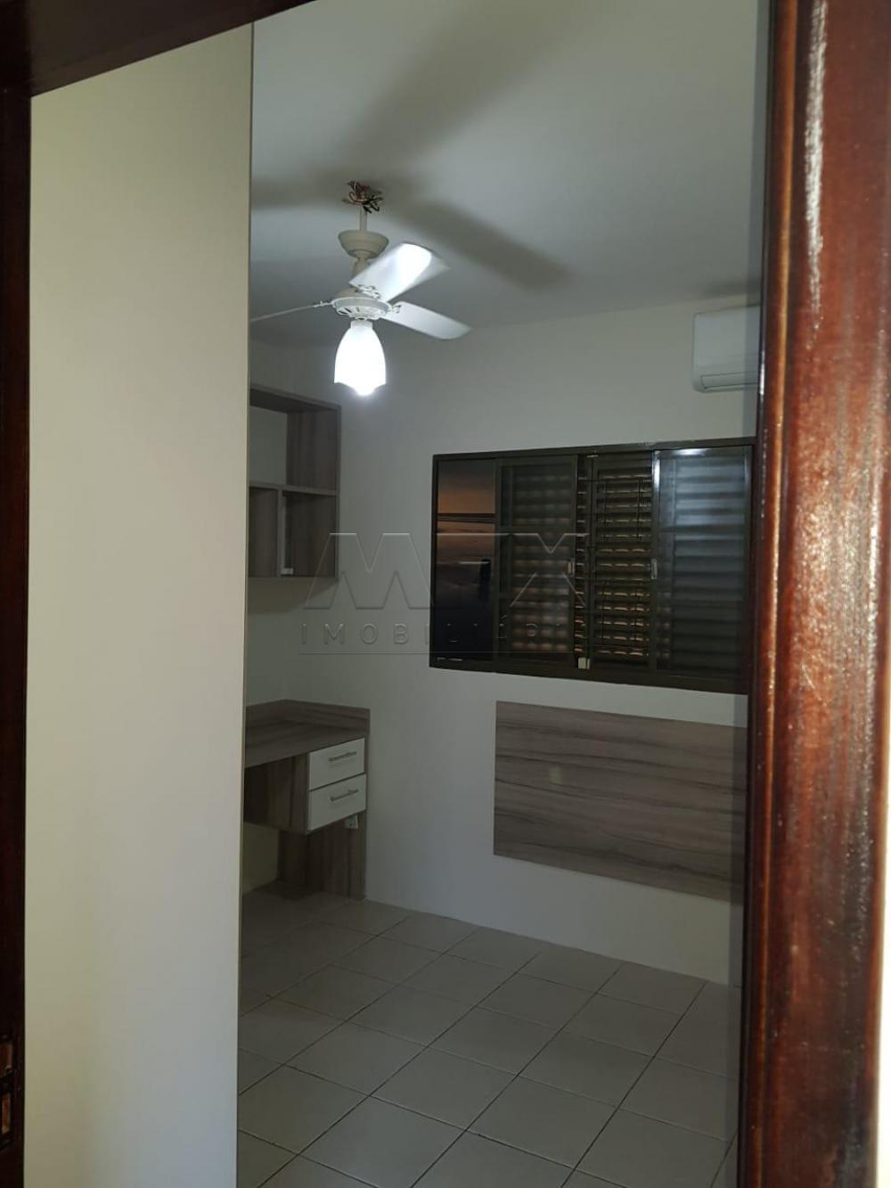 Comprar Casa / Padrão em Bauru apenas R$ 460.000,00 - Foto 13