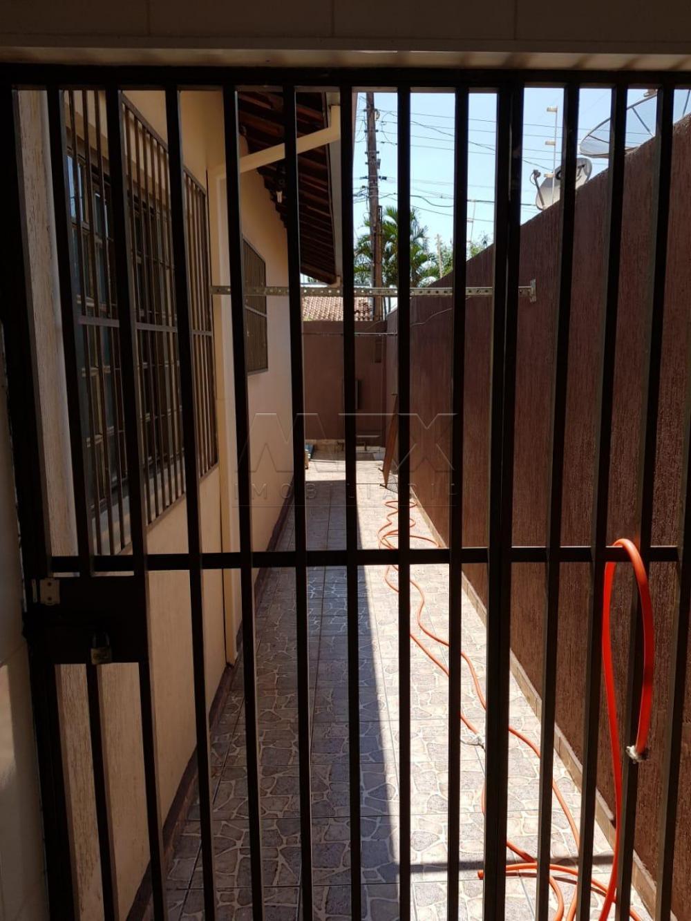Comprar Casa / Padrão em Bauru apenas R$ 460.000,00 - Foto 17