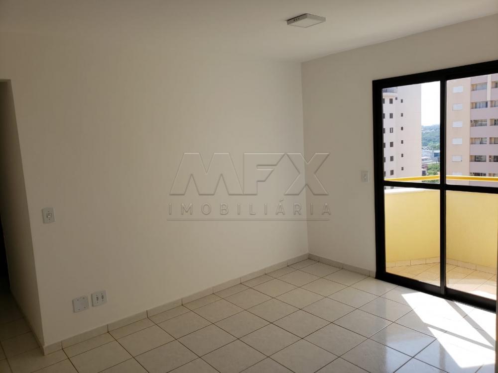 Alugar Apartamento / Padrão em Bauru R$ 1.000,00 - Foto 1