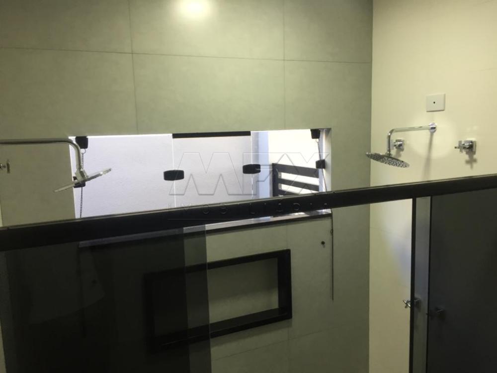 Comprar Casa / Condomínio em Piratininga apenas R$ 850.000,00 - Foto 25