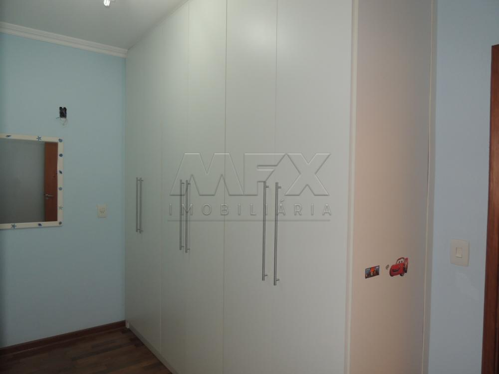 Comprar Casa / Condomínio em Bauru apenas R$ 1.300.000,00 - Foto 16