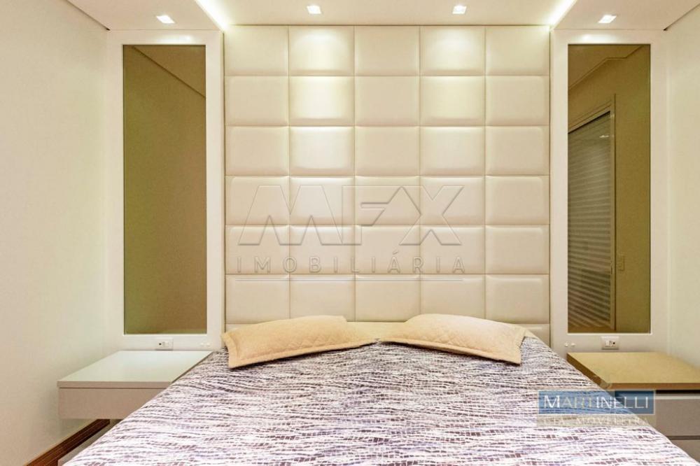 Alugar Casa / Condomínio em Bauru apenas R$ 9.000,00 - Foto 16