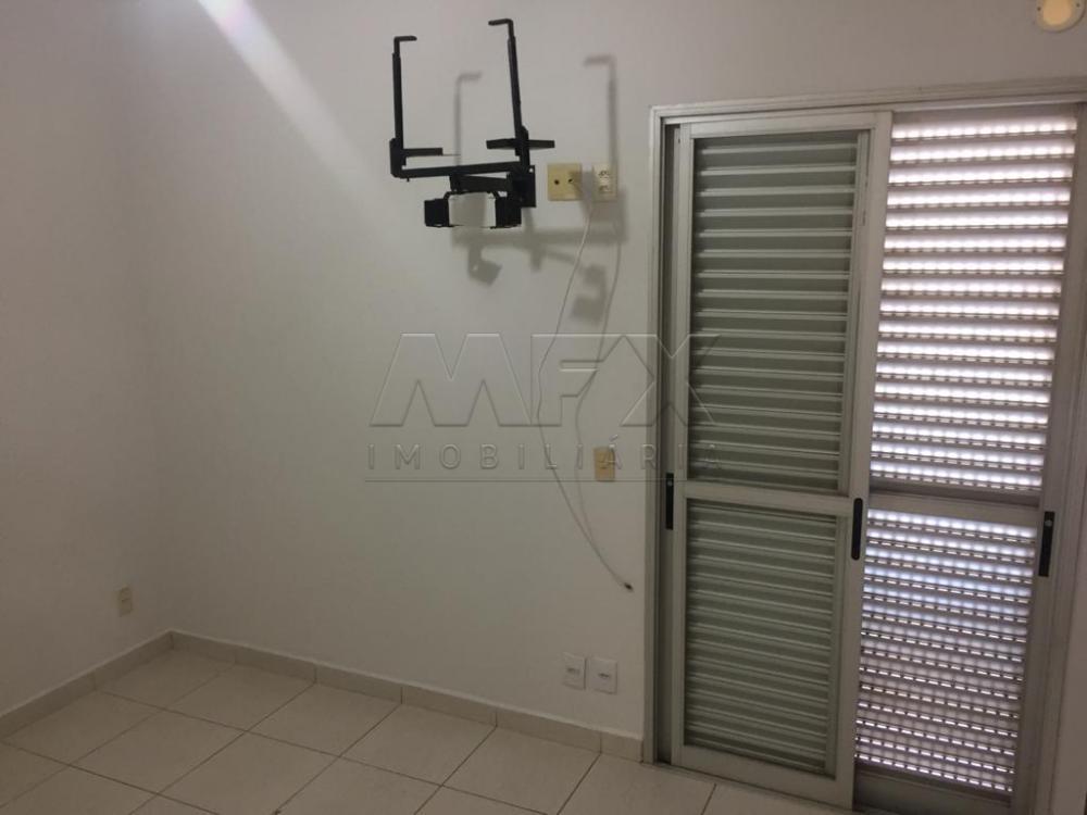 Comprar Apartamento / Padrão em Bauru R$ 150.000,00 - Foto 8