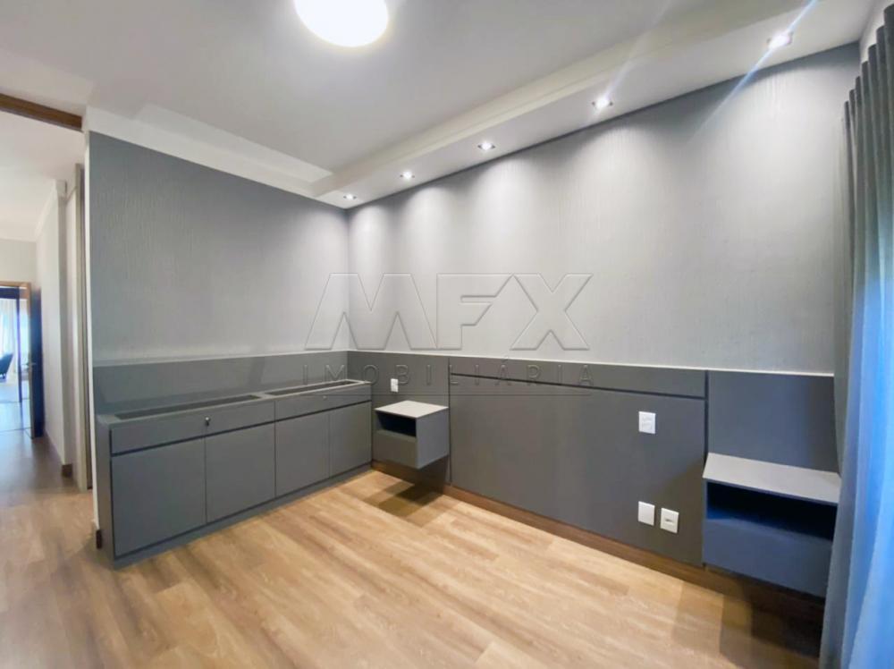 Comprar Casa / Condomínio em Bauru R$ 2.400.000,00 - Foto 18