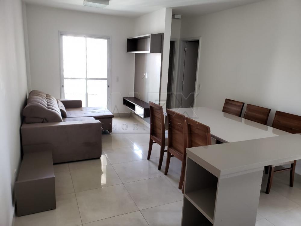 Alugar Apartamento / Padrão em Bauru R$ 2.750,00 - Foto 3