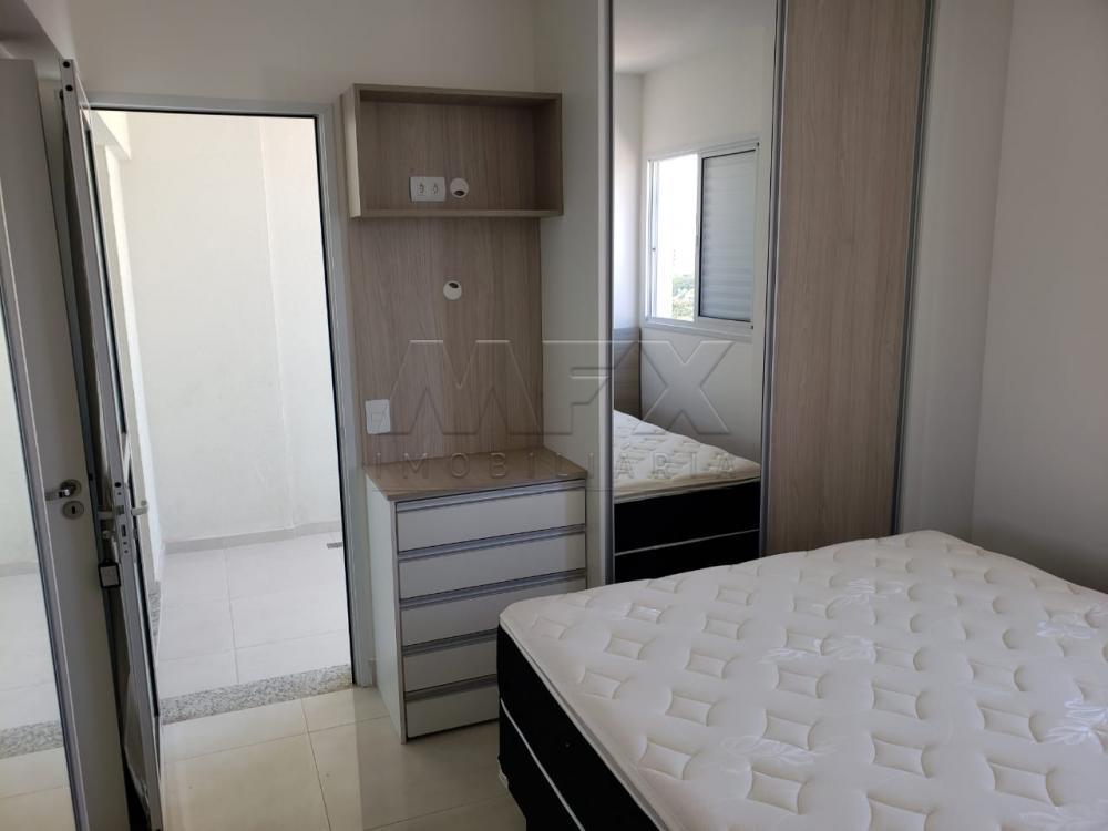 Alugar Apartamento / Padrão em Bauru R$ 2.750,00 - Foto 5