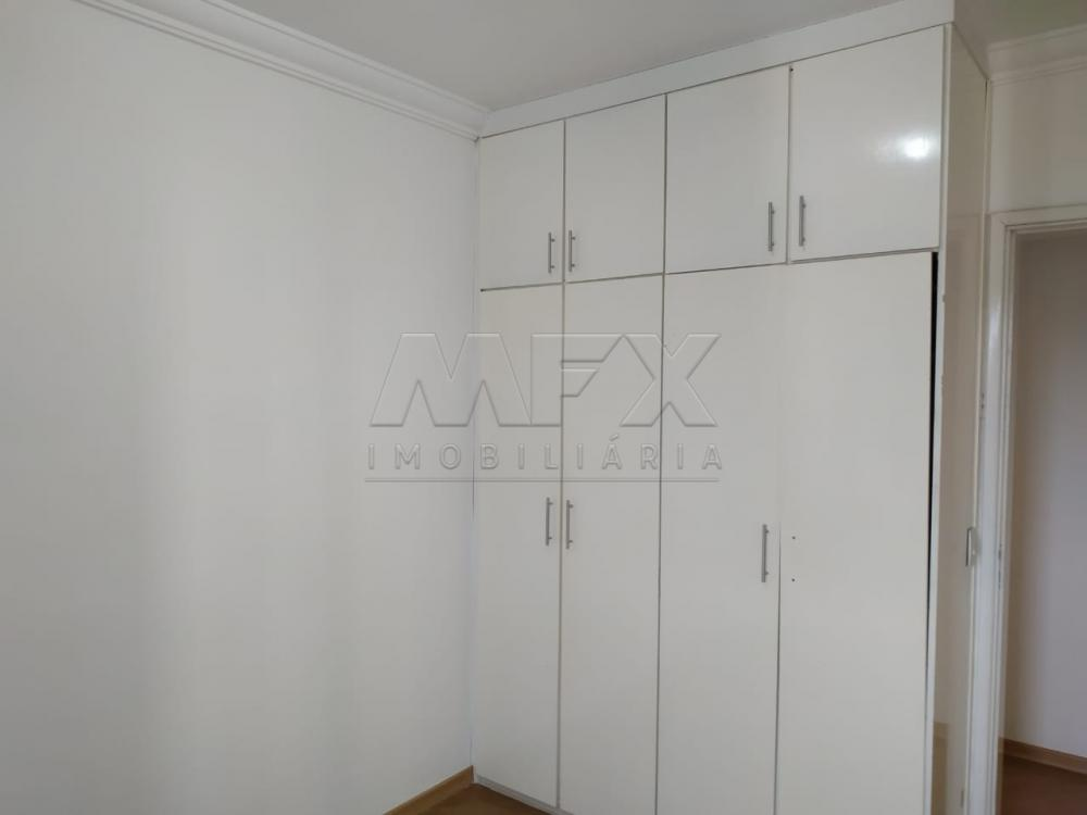 Alugar Apartamento / Padrão em Bauru R$ 1.550,00 - Foto 11