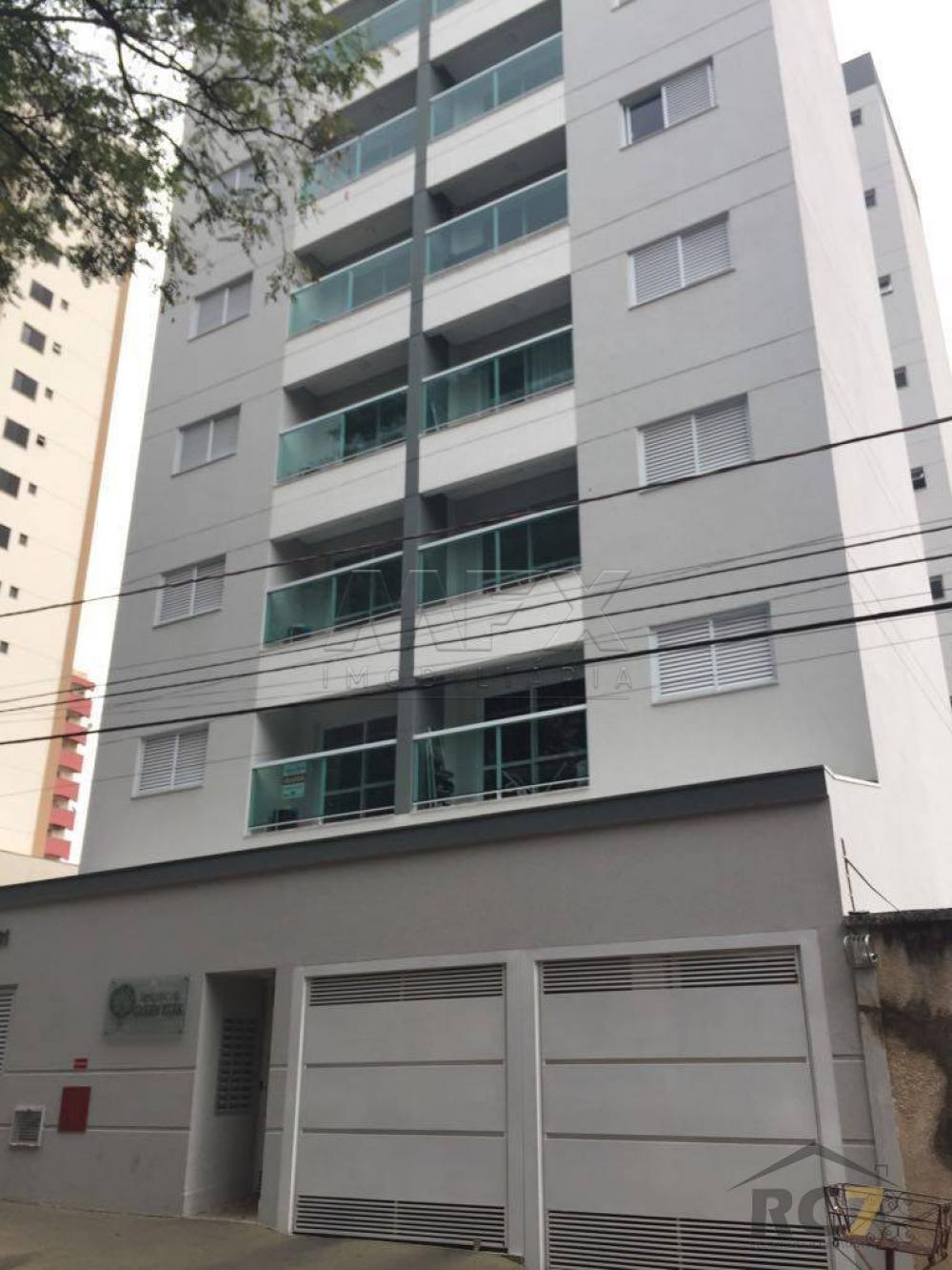 Comprar Apartamento / Padrão em Bauru apenas R$ 230.000,00 - Foto 11