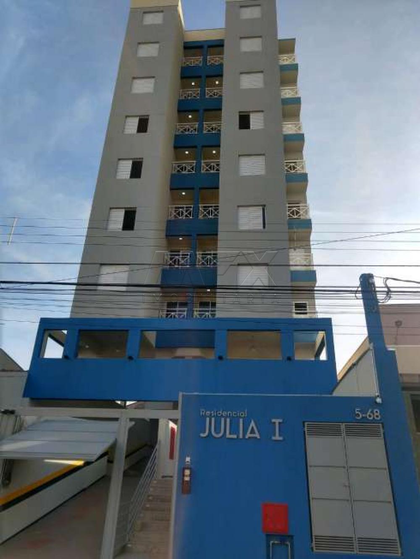 Alugar Apartamento / Padrão em Bauru R$ 1.200,00 - Foto 10