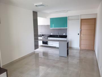 Apartamento / Padrão em Bauru Alugar por R$1.850,00