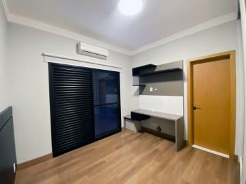 Comprar Casa / Condomínio em Bauru R$ 2.400.000,00 - Foto 15