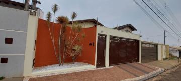 Alugar Casa / Padrão em Bauru R$ 2.500,00 - Foto 4